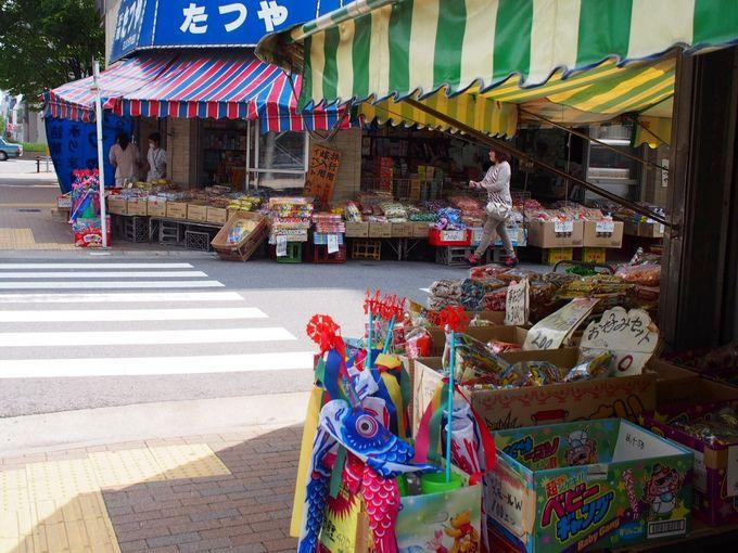 昔懐かしい駄菓子やおもちゃ、花火の問屋街を歩く