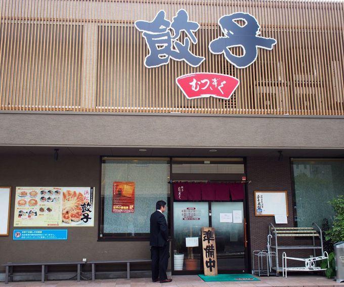 静岡を代表するご当地グルメ「浜松餃子」とは?