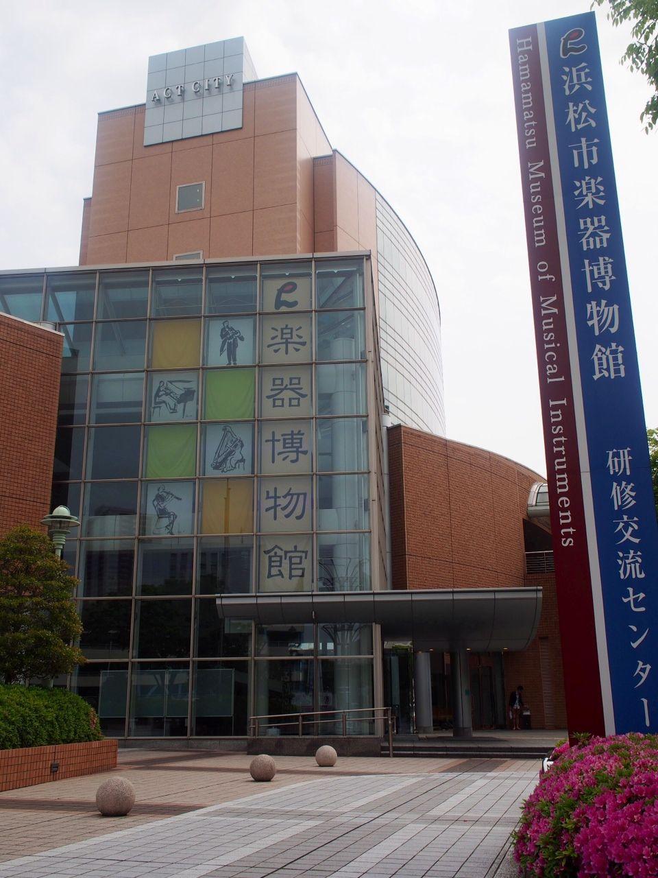 音楽好き必見!見て、聴いて、弾いて楽しむ「浜松市楽器博物館」
