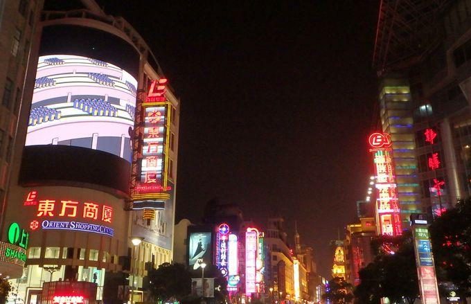 上海随一の好立地!