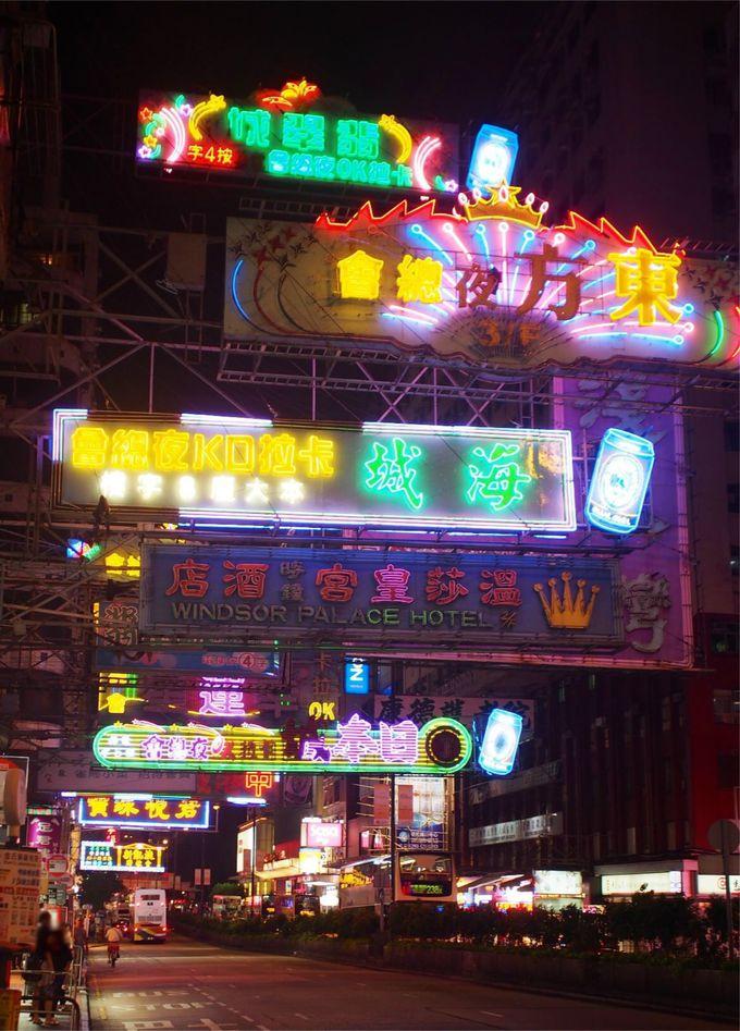 香港の楽しみがギュッと詰まったネオン街へ