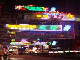 疲れているあなたに!香港、ネオン輝く尖沙咀(チムサーチョイ)のおすすめマッサージ店3選