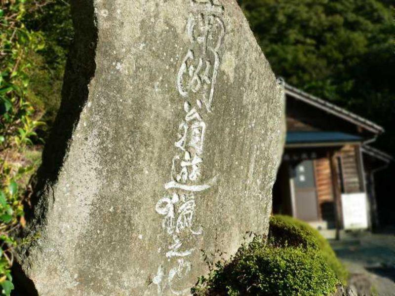 西郷さんと温泉Vol.4〜栗野岳温泉編「南州館」〜