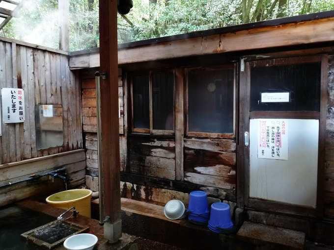 天然蒸気を利用した蒸し風呂