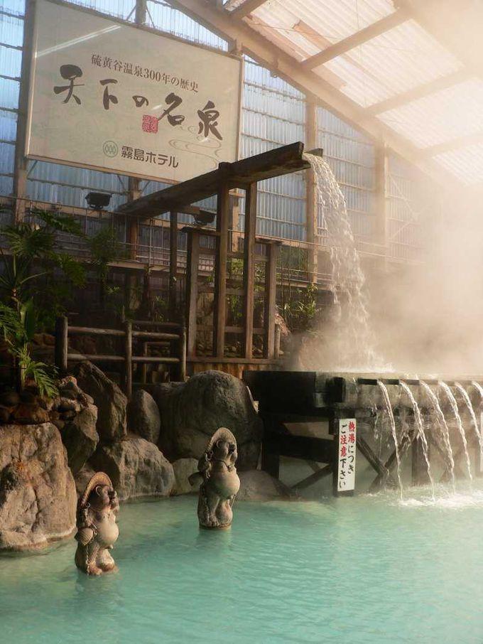 硫黄谷温泉「霧島ホテル」
