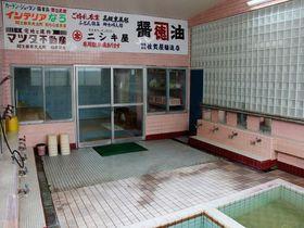 鹿児島インディーズ温泉!阿久根のラストセントウ「きみよし温泉」はいろんな意味で面白い!|鹿児島県|トラベルjp<たびねす>