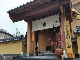 宮崎えびの京町温泉にあの名湯が復活!湯良し!食良し!「京町の湯 周山」