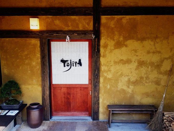 熊本湯の鶴温泉に超リーズナブル和モダン温泉ゲストハウス誕生!その名はTōjiya!