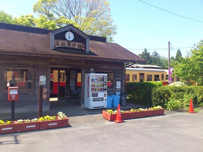 もうひとつの魅力!レトロな駅舎の数々。