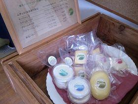 酪農の里で美味しいチーズ探し!千葉県いすみ市のチーズ工房を巡る|千葉県|トラベルjp<たびねす>
