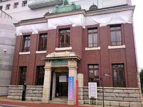 ただの美術館じゃない!千葉県佐倉市で個性豊かな二大美術館を巡る。|千葉県|トラベルjp<たびねす>