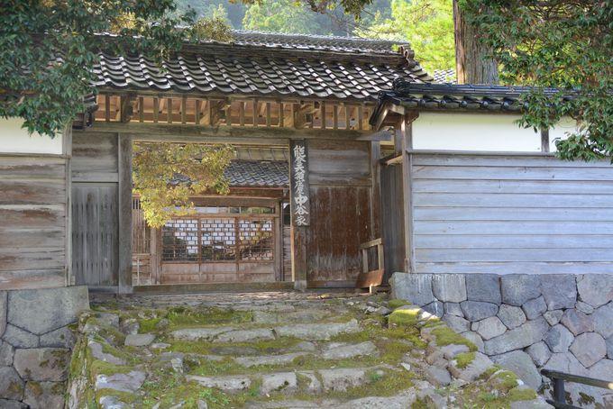 地域を治めた豪農、天領庄屋「中谷家」のお屋敷がすごい!