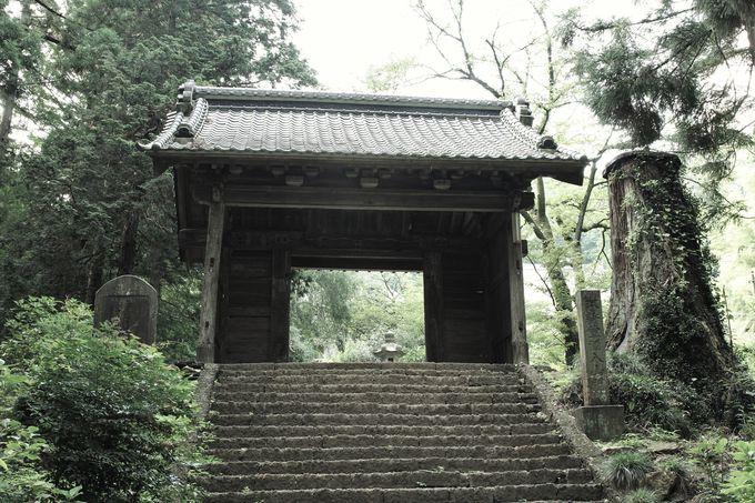 4.太平山大中寺