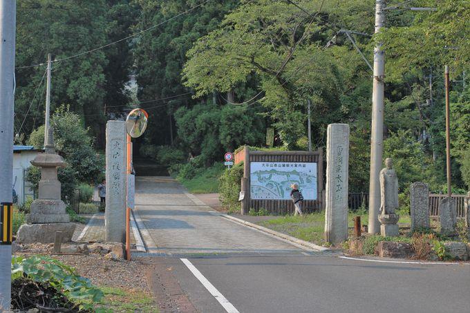 太平山南山麓に立つ大中寺!参道は深い緑に覆われた神秘の入り口!!