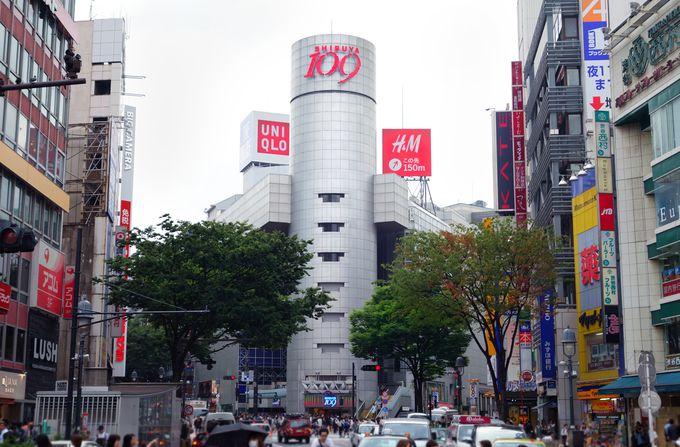 若者の心をつかむ!渋谷の今を造ったファッションビル「渋谷109」