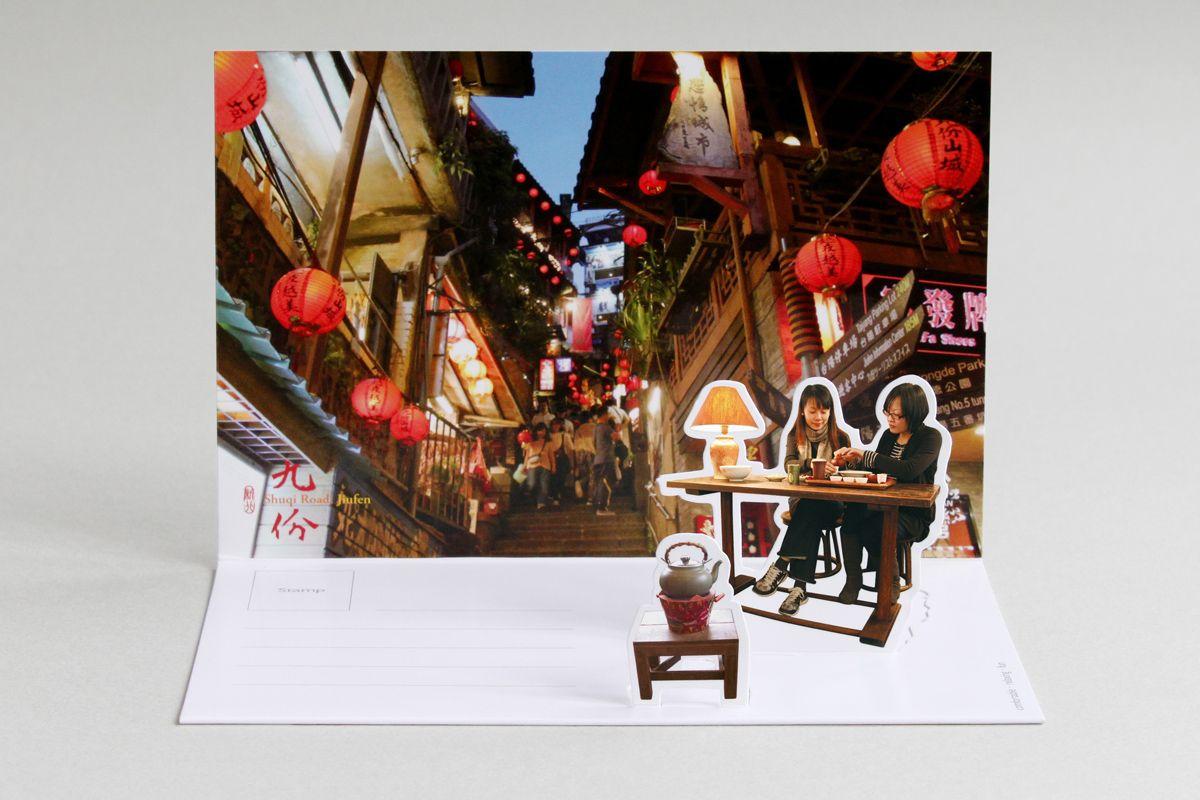 こんなのが送りたかった!立体的で台湾すぎるポストカード