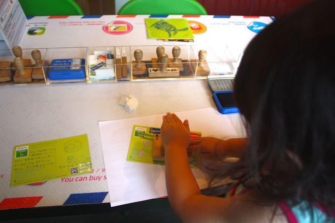 子供とも楽しめる!その場で書いて、その場で送れるポストカード