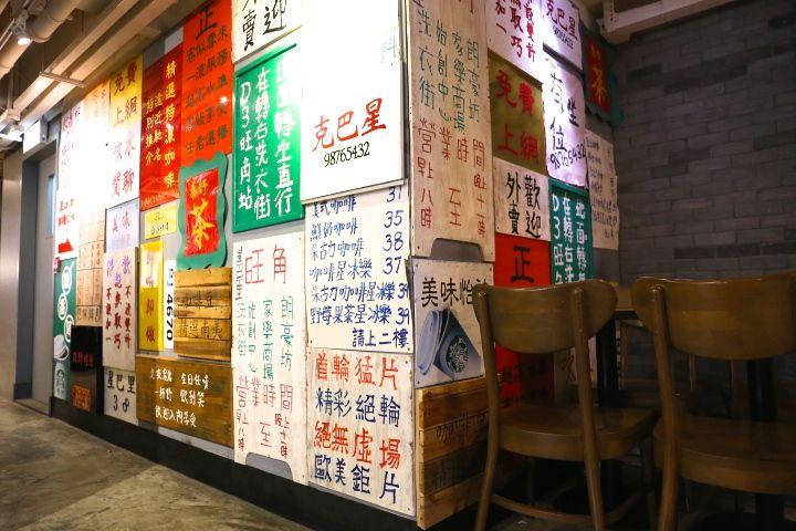 香港お得意の看板攻め!サイイーストリート店