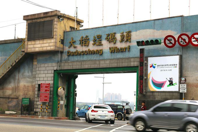 台北の別の景色がここに!大稲埕埠頭でサイクリング