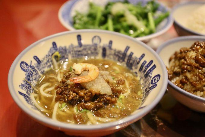 台南グルメの王道!さらっと食べられる「度小月」の「担仔麺」