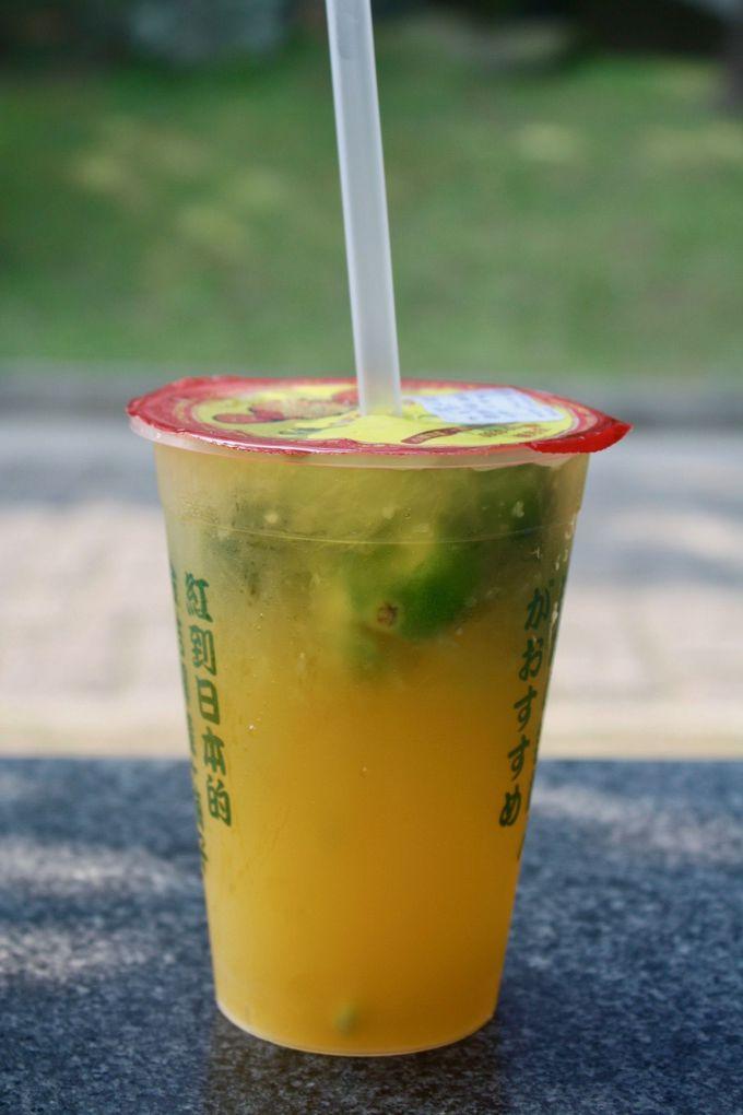 金柑がぎっしり!「好茶坊」の「金柑檸檬梅ジュース」