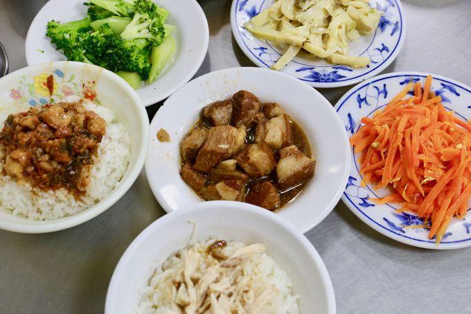 子供が食べやすい野菜系が豊富な自助餐