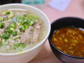 カレースープに浸して食べる激ウマ麺!香港「九記牛ナン」