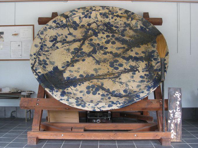 世界一大きい美濃焼の皿「瑞祥」!