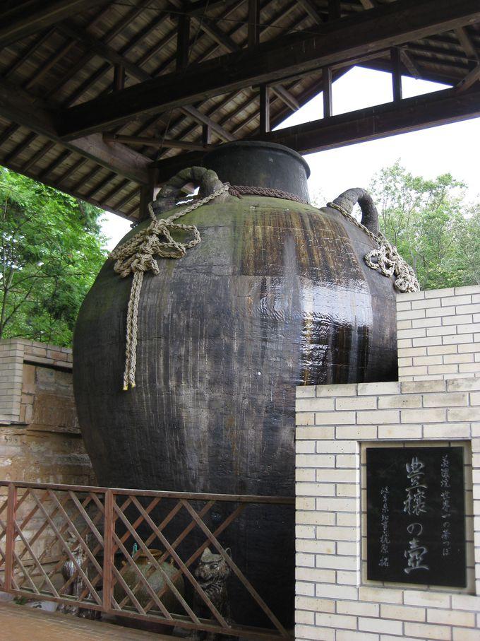 3つの「世界一」の中でも最大!世界一大きい茶つぼ「豊穣の壺」