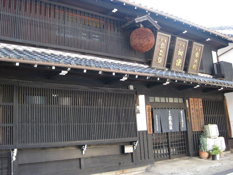 江戸時代から続く造り酒屋!「奥飛騨酒造」で堪能する銘酒と歴史