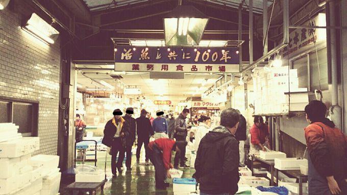 都心部一等地の民間中央市場「マルナカ食品センター」