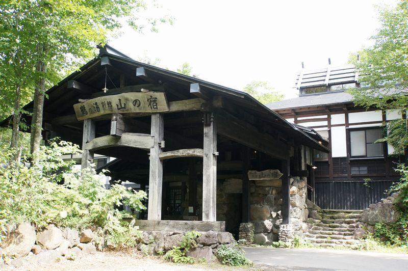 宿泊は「鶴の湯別館 山の宿」へ