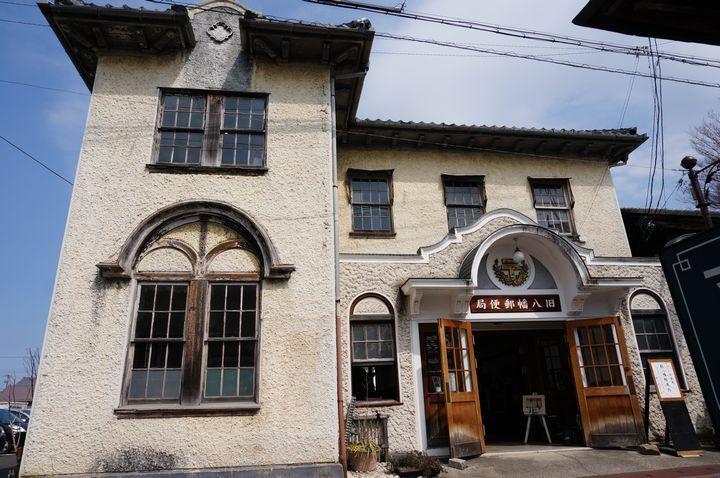 大正時代のレトロな建物「旧八幡郵便局」