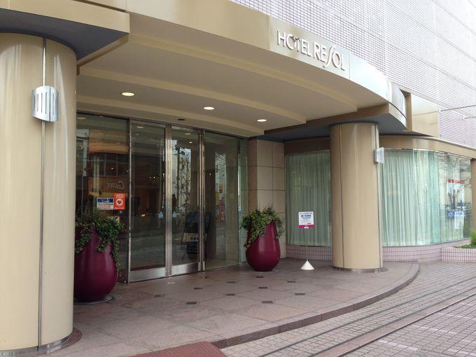 名古屋駅から約20分、駅から徒歩4分のアクセス
