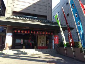 笑点メンバーの出演も!初めての寄席は「国立演芸場」が安心|東京都|トラベルjp<たびねす>