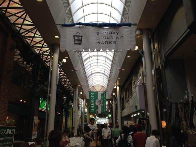 岐阜・柳ケ瀬の復興に貢献「サンデービルヂングマーケット」がアツい!