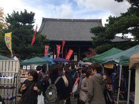 手作り市の先駆け!京都「百万遍さんの手づくり市」は毎月15日開催|京都府|トラベルjp<たびねす>