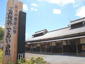知られざるもう一つの「五稜郭」を訪ねて長野県佐久市へ|長野県|トラベルjp<たびねす>