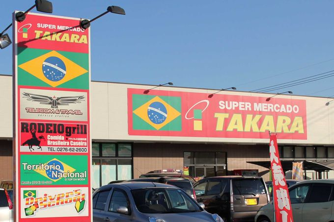 大きなスーパーマーケットもあります。