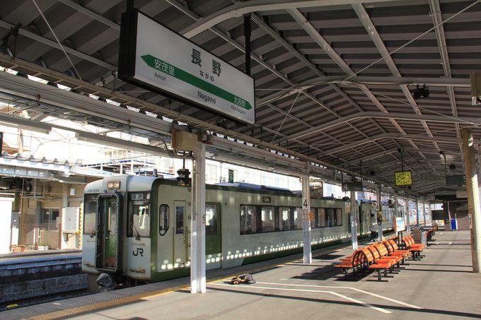 JR長野駅から出発します。