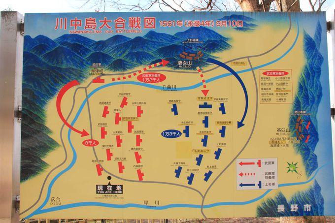 激戦の歴史を今に伝える八幡原古戦場