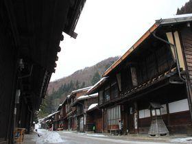 宿場町の面影を色濃く残す価値ある町並み 木曽・奈良井宿