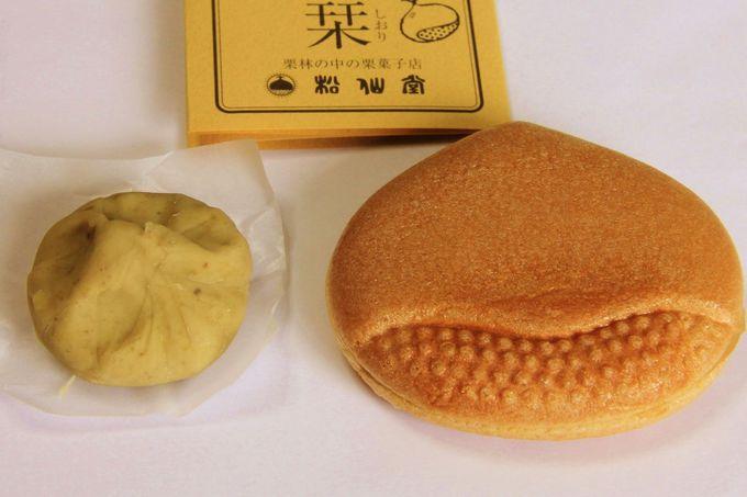 自家栽培の栗を使った栗菓子が評判。栗林の中の隠れた名店「松仙堂」