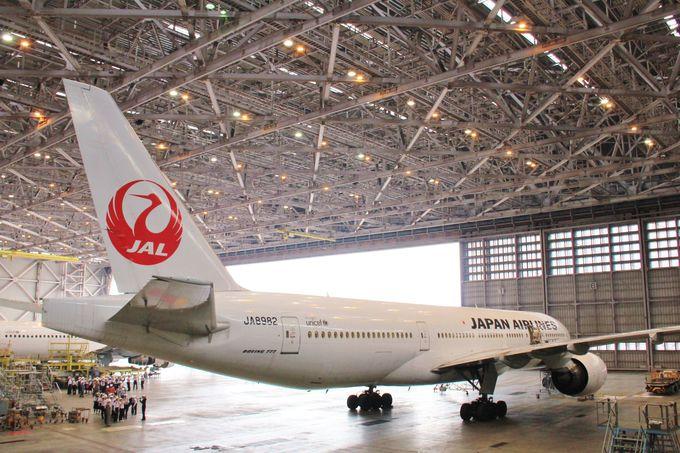一度は見たい!巨大飛行機が目の前に迫る羽田空港機体工場見学へ
