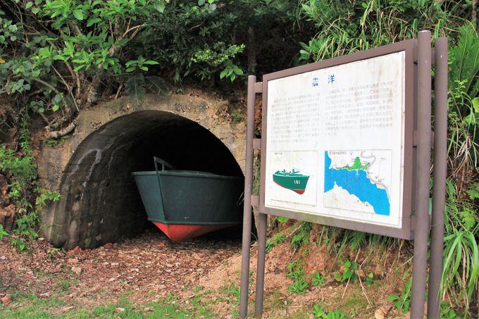 かつての海軍の要塞としての戦跡も残る歴史の島