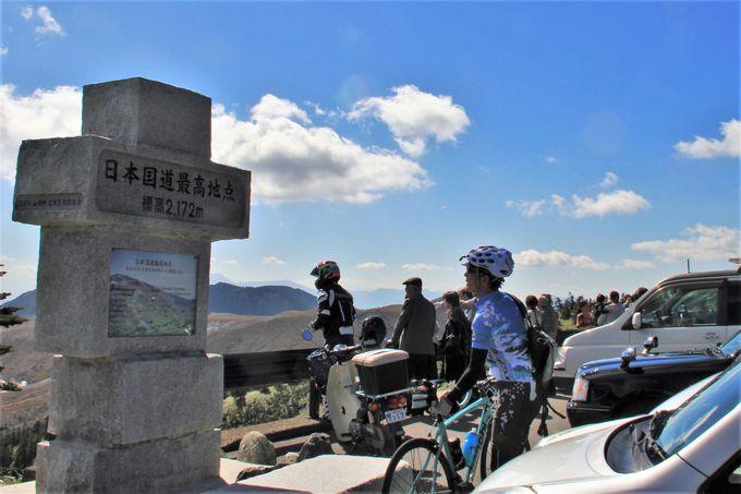 眺望良好!あわせて訪れたい渋峠の日本国道最高地点