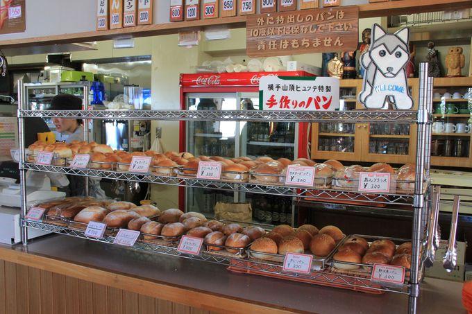 横手山で人気!雲の上のパン屋さん