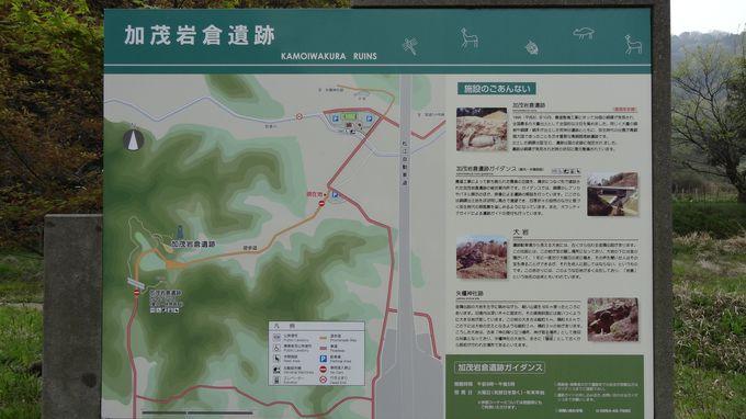 国宝!国内最多の銅鐸(どうたく)出土、加茂岩倉遺跡