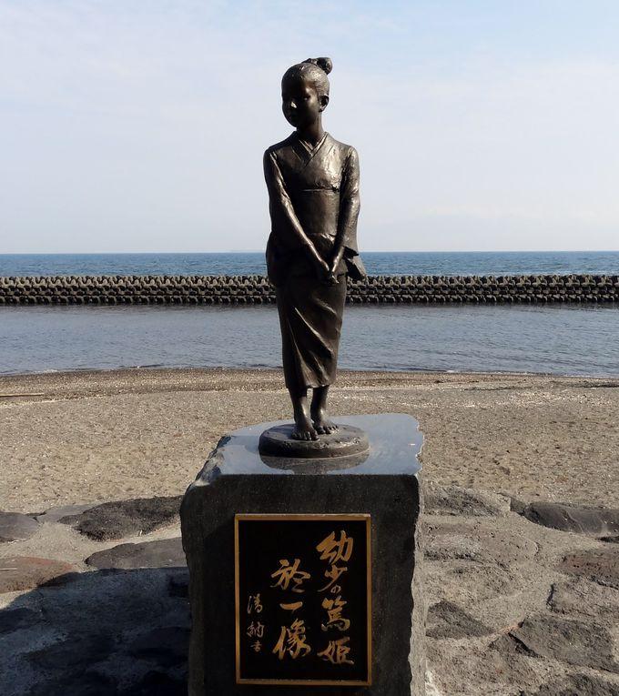 篤姫が幼少期に過ごした?今和泉島津家別邸跡へ