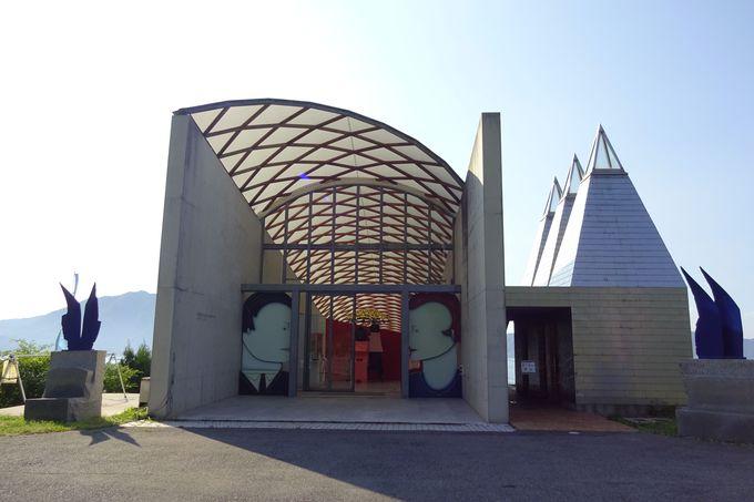 潮風に誘われて〜大三島をもっと楽しむアートな世界へ〜